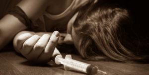 Как избавиться от метадоновой зависимости